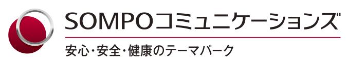 SOMPO コミュニケーションズ 株式会社